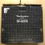 Technics SH8000 pakkaus